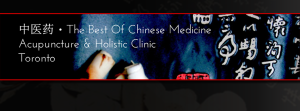 best of chinese medicine
